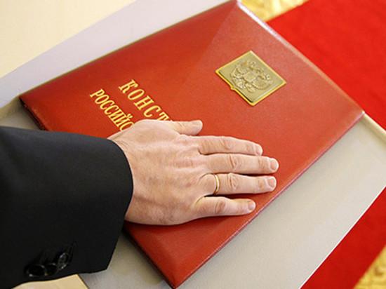 ВЦИОМ опубликовал топ поправок к Конституции среди россиян