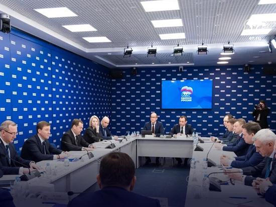 Лидер «Единой России» встретился с кандидатами на должность секретарей региональных отделений партии