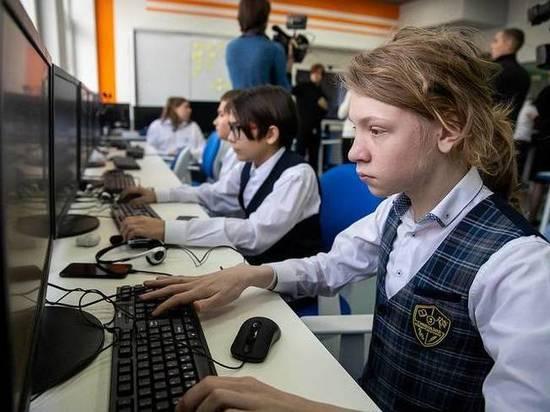 Школьники и студенты Сахалина отправлены на удаленное обучение