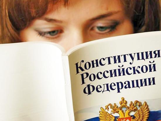 Обсуждение Конституции: «Смотрясь в кино как в зеркало»