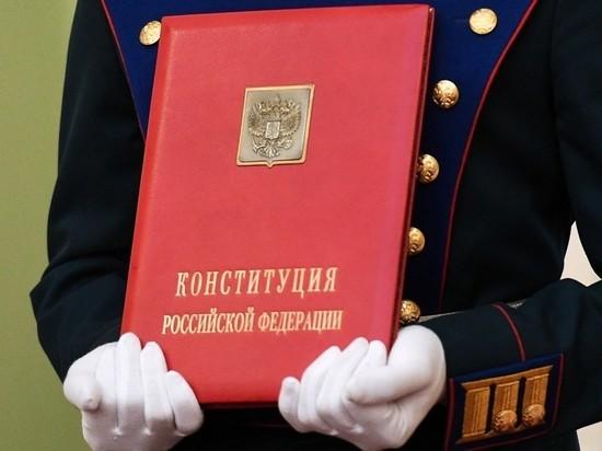 На Сахалине приветствуют поправки в Конституцию
