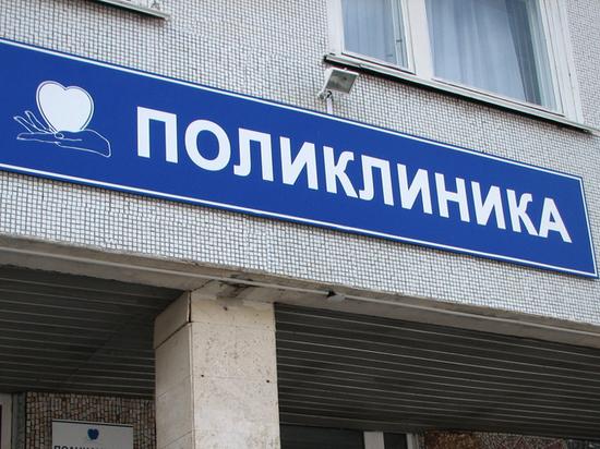 Поликлиники Ярославля провоцируют развитие эпидемии коронавируса