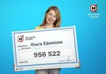 Миллион на 8 марта: подаренный мужем костромичке лотерейный билет оказался счастливым