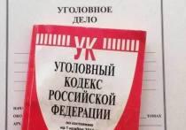 Житель Малоярославца украл снегоуборочную машину
