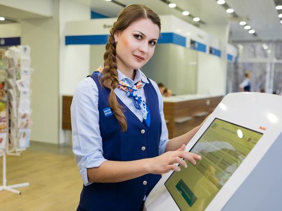 Оплата квитанций ЖКХ с Почтой России