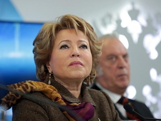 Матвиенко призвала сенаторов старше 65 лет уйти на домашний карантин