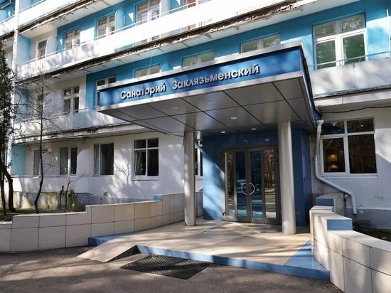 На базе владимирского санатория «Заклязьменский» организовали обсерватор