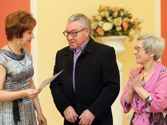 Супружеские пары Серпухова могут получить подарки и денежные выплаты
