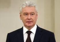 Собянин объявил о закрытии библиотек и кинотеатров в Москве