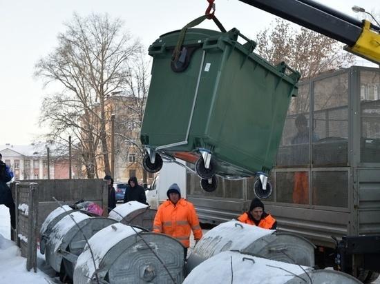 Кировчане могут оплатить вывоз мусора рассрочкой