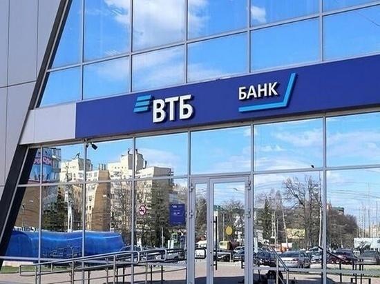 ВТБ первым в России запустил фонд со стоимостью пая от 1 руб