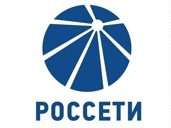 Игорь Маковский призвал филиалы «Россети Центр» сократить срок подключения новых объектов до 10 дней