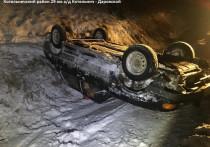 В Котельничском районе водитель бросил пассажира на месте ДТП