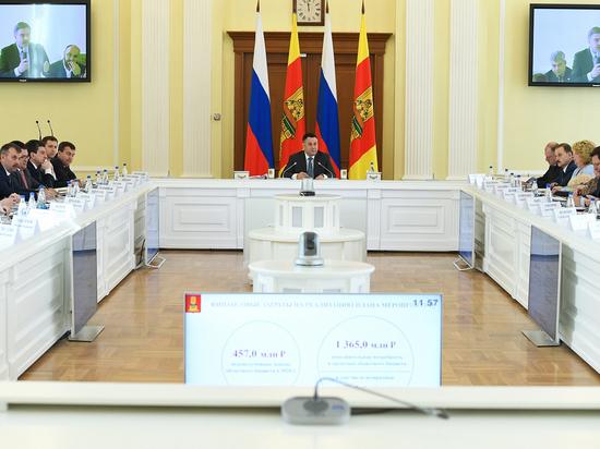 Стало известно, как в Тверской области поддержат бизнес в условиях пандемии