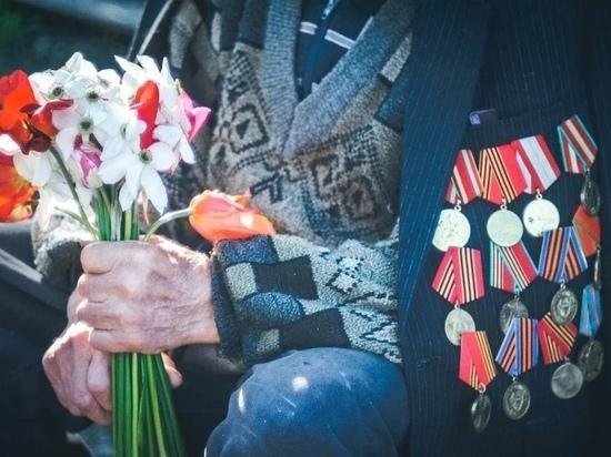 Исполнить мечты ветеранов предлагают псковичам