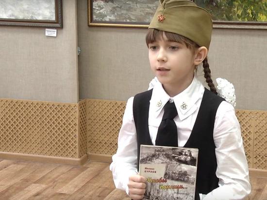 Конкурс мастеров художественного слова прошел в Тверской области