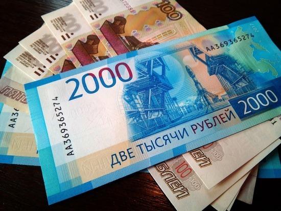 7 000 чужих рублей обернулись для туляка судом