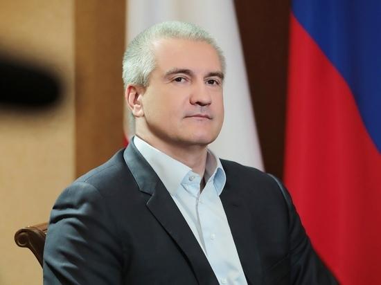 Аксёнов прокомментировал обращение Президента РФ к гражданам страны