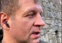 Третий не лишний: Емельяненко оскорбил и вызвал на бой Шлеменко