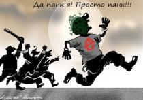 На следующей неделе Госдума примет законопроект об огромных уголовных штрафах и лишении свободы на срок до 7 лет за «нарушение санитарно-эпидемиологических правил», приведшее к массовым заболеваниям или смерти людей