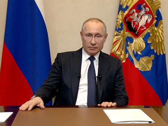 Владимир Путин экстренно обратился к гражданам России