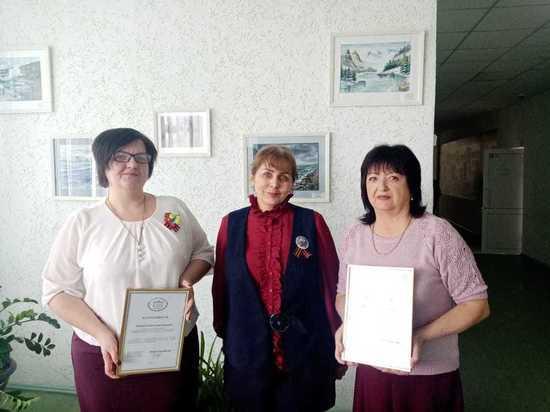 На Ставрополье Ольга Тимофеева поздравила школу с 95-летием