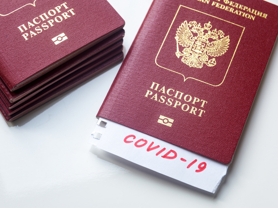 Пятый случай коронавируса в Новосибирской области подтвержден 25 марта