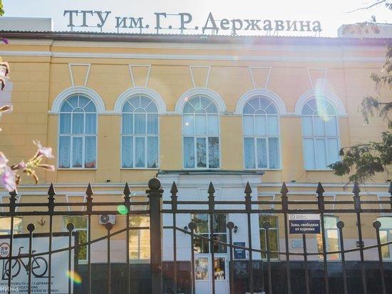 В ТГУ открыли лабораторию для молекулярно-генетических исследований