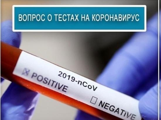 Глава Ставрополья объяснил необходимость вторичного тестирования на Covid-19