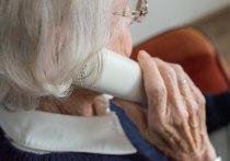 Коронавирус в Германии: Горячая линия для пожилых