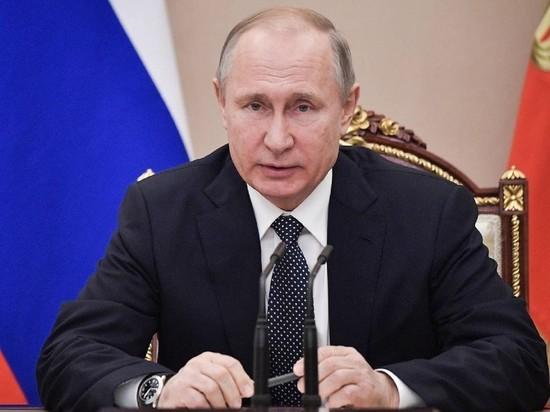 Обращение главы государства к россиянам