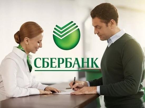 Сбербaнк запускает программу помощи корпоративным клиентам