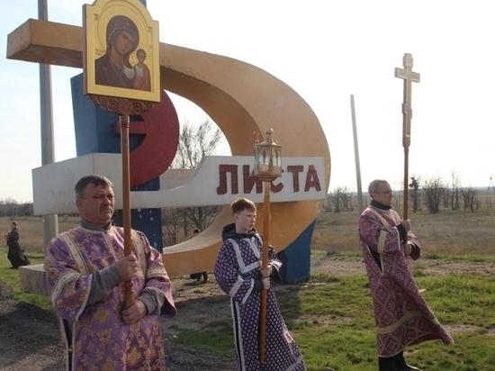 Православные совершили крестный ход вокруг калмыцкой столицы