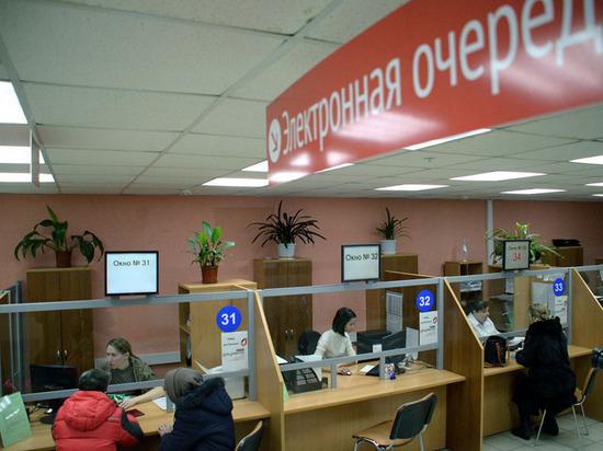 Калмыцкий многофункциональный центр ограничил прием граждан