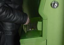 Сбербанк изменяет условия и тарифы денежных переводов внутри страны