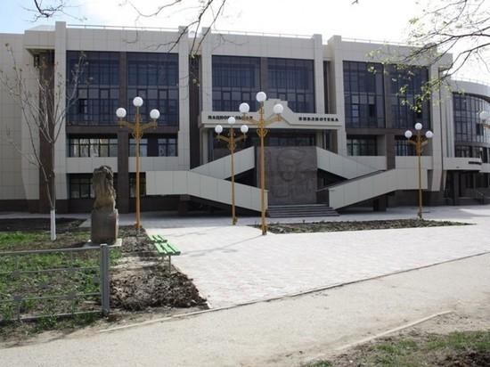 «Литературная вахта памяти» калмыцкой библиотеки