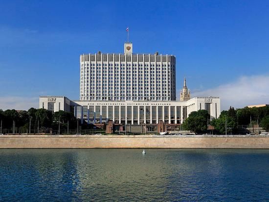 Мишустин планирует восстановить президиум в Правительстве РФ0