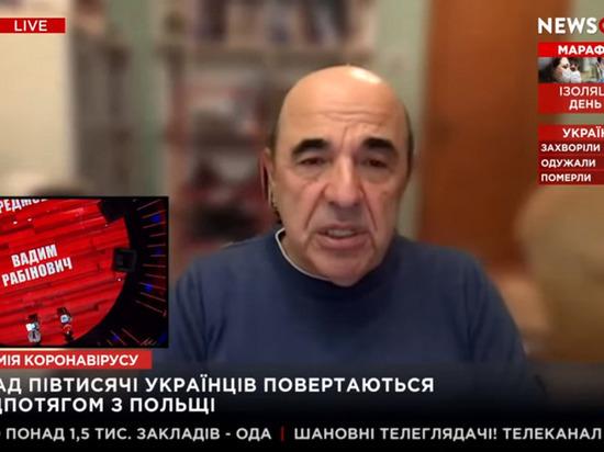 Депутат Рады заявил, что необходимо попросить помощи у России