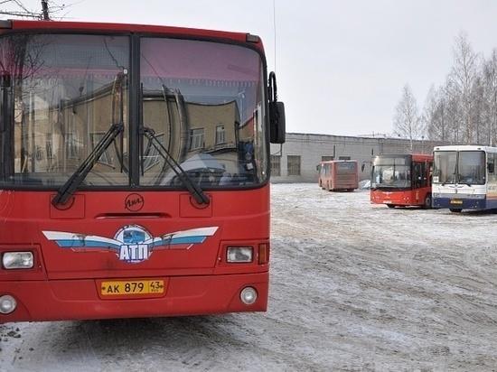 В Кирове станет меньше рейсов общественного транспорта