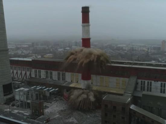 На ТЭЦ-1 взорвали огромную трубу