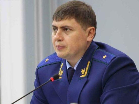 Выбран новый прокурор Красноярского края