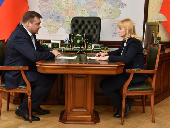 Любимов поручил разработать меры поддержки рязанских предприятий