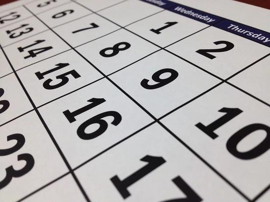 Калужское правительство объявит о нерабочих днях