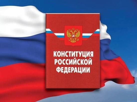 ВЦИОМ провел опрос о степени важности для россиян поправок в Конституцию