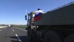 Российские военные медики прибыли в пораженный коронавирусом Бергамо: видео