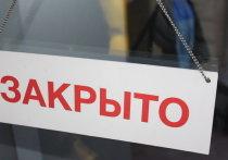 Псковский бизнес о нерабочей неделе: Придется закрыться