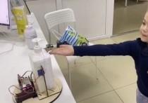 Школьники Железноводска внедрили свое изобретение для дезинфекции рук