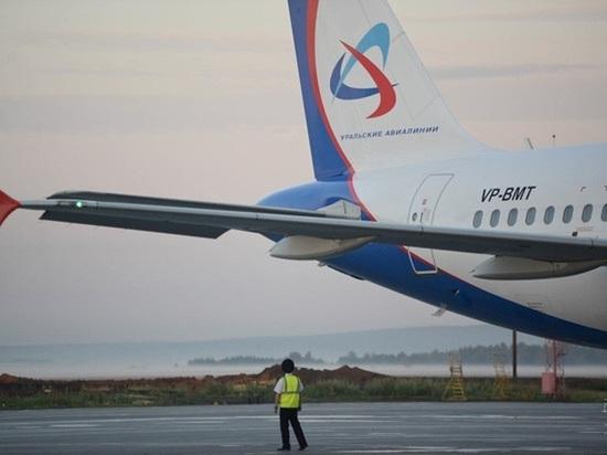 Открываются новые рейсы из Екатеринбурга в Якутск и Санкт-Петербург