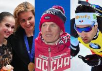 """Зимний сезон, скомканный внезапным завершением из-за начавшейся пандемии,  оказался богатым на яркие события. """"МК-Спорт"""" вспоминает его героев в фигурном катании, биатлоне и лыжах, и признает, что о некоторых из них будет скучать."""