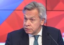 СМИ: посла России вызвали в МИД Польши из-за сенатора Пушкова